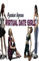 Virtual Date Girls скачать торрент скачать