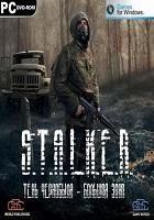 S.T.A.L.K.E.R.: Тень Чернобыля - Большая Зона скачать торрент скачать