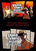 Grand Theft Auto: San Andreas - Zombie Apocalypse скачать торрент скачать