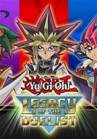 Yu-Gi-Oh! Legacy of the Duelist скачать